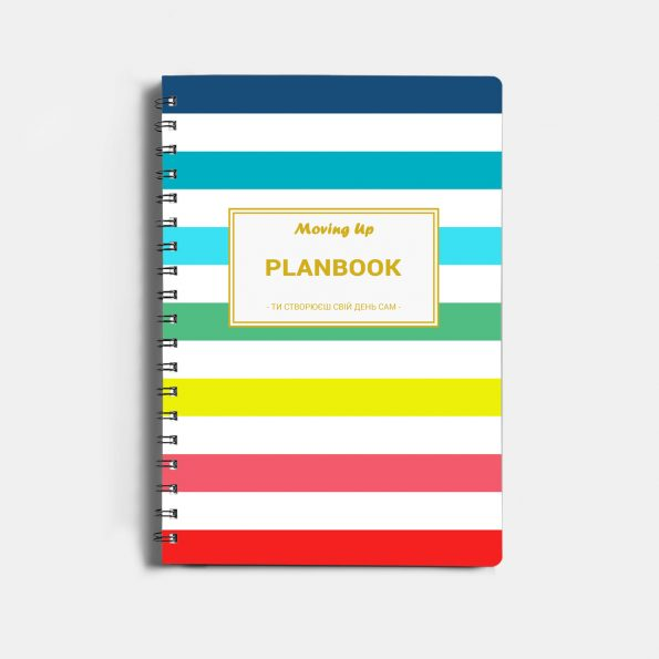 "Планнер ""PlanBook"", Rainbow"