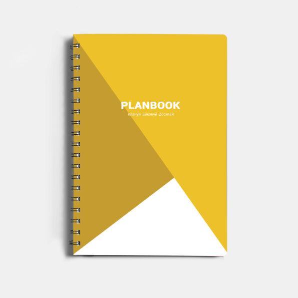 """Планнер """"PlanBook"""", Delta"""