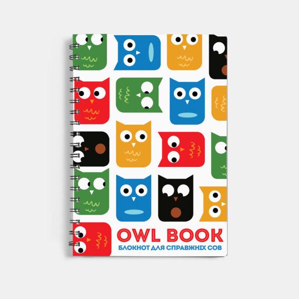 """Блокнот """"Owl Book"""""""